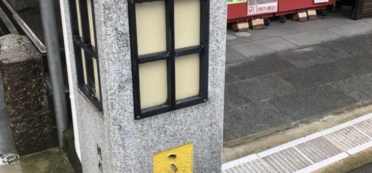 弾丸 香川県旅行