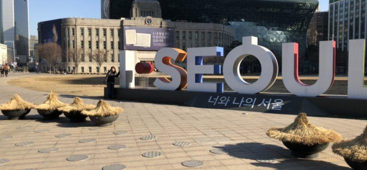 韓国ソウル旅行レポート