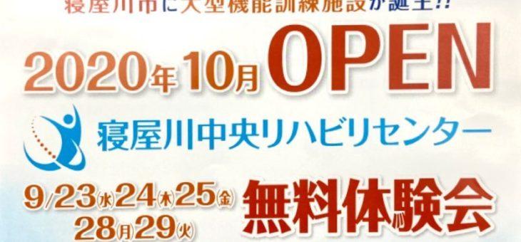 NEW OPEN !!
