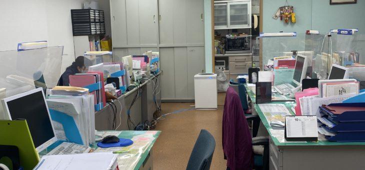 コロナ感染予防対策 事務所内改装
